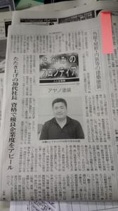 Sagami_4
